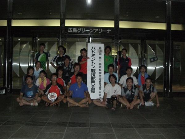 2008_N60.jpg