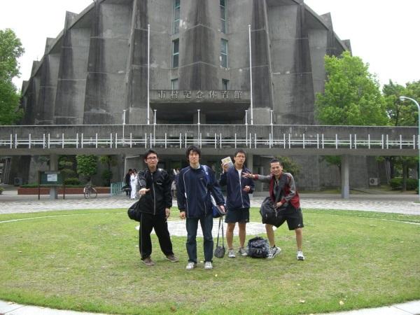 2008_Q47.jpg