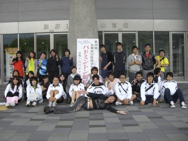 2009_Q48.jpg