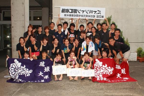 2012_N64.jpg